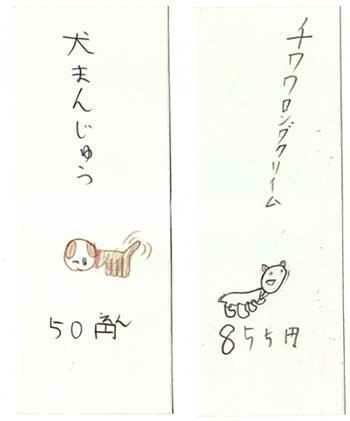 tiwawa.jpg