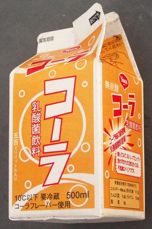 乳酸飲料のコーラ